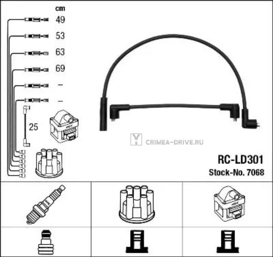 Провода в/в RCLD301