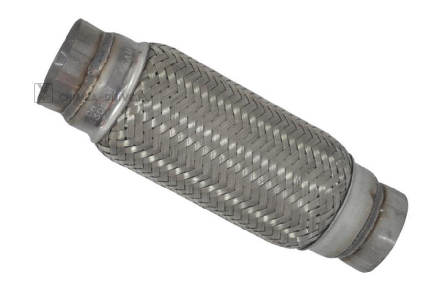 Гибкии шланг вытяжной 55* 200 mm