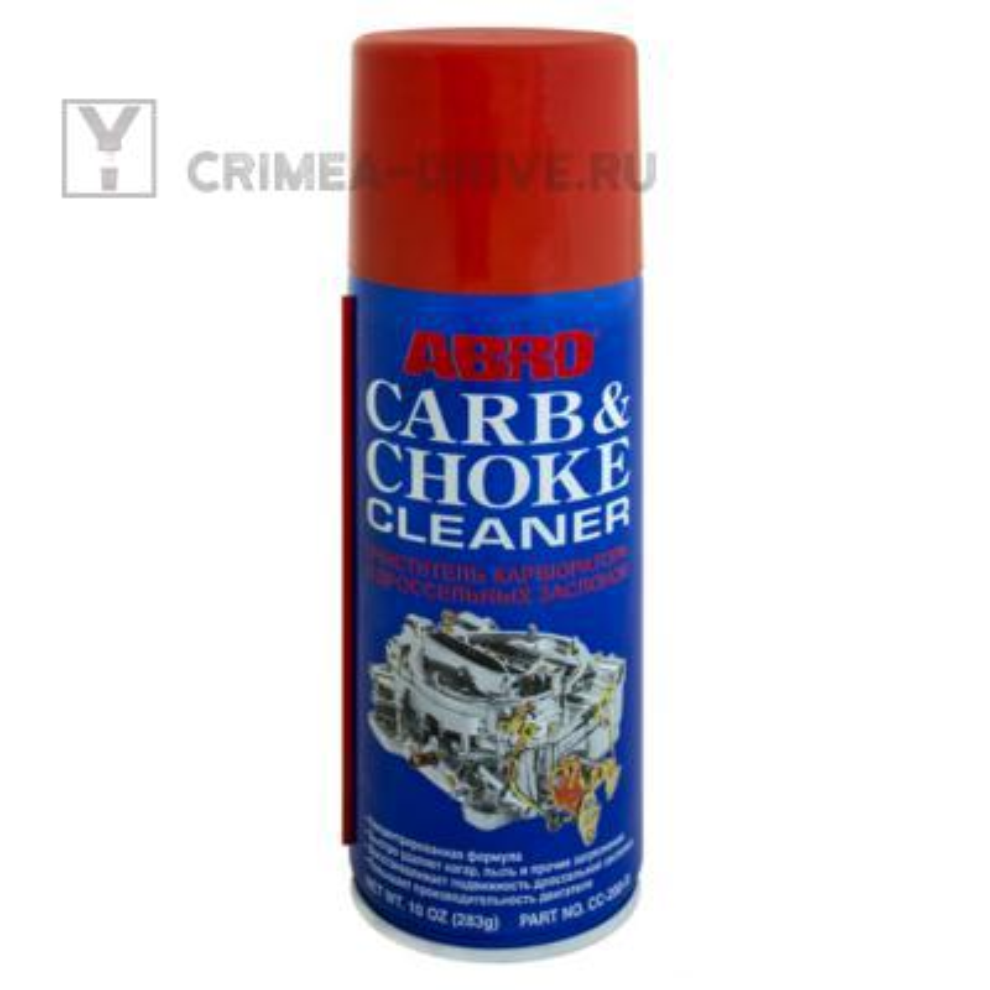 Очиститель карбюратора (283 г)