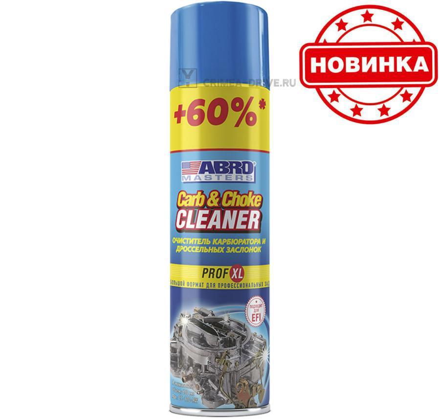 Очиститель карбюратора Abro Masters PROF XL +60%
