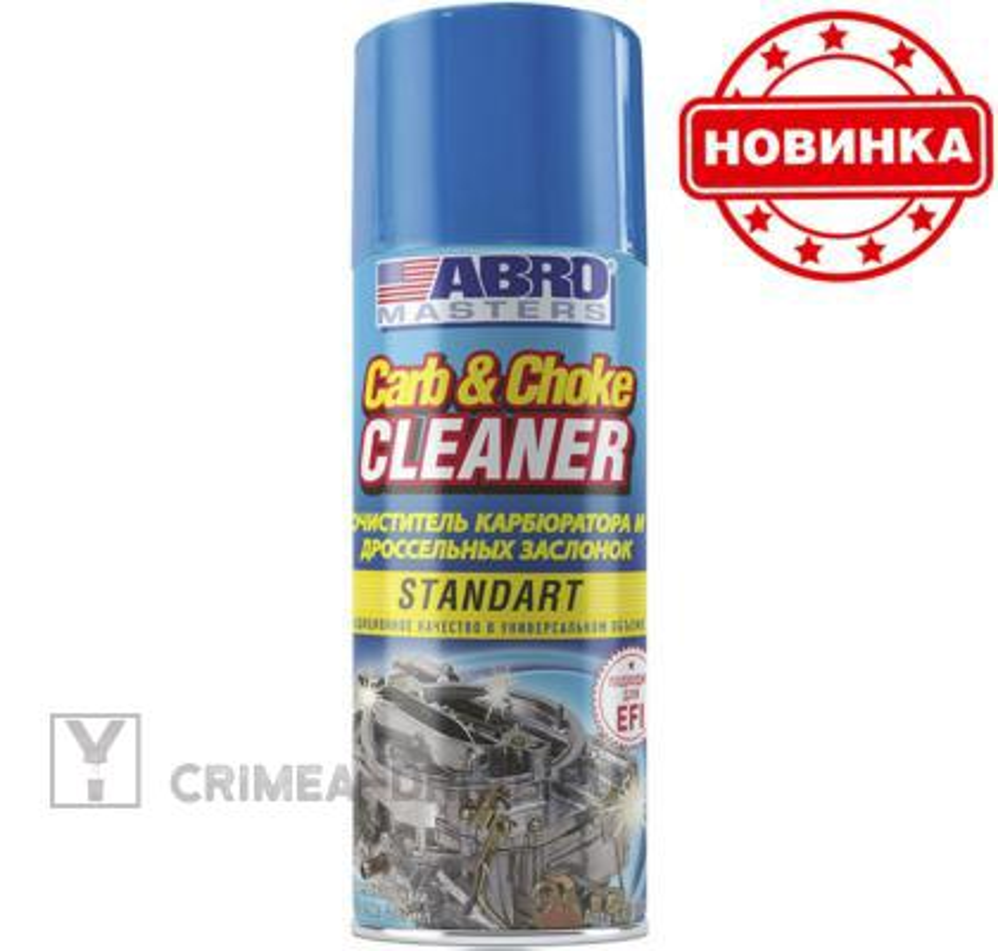 Очиститель карбюратора Abro Masters STANDART