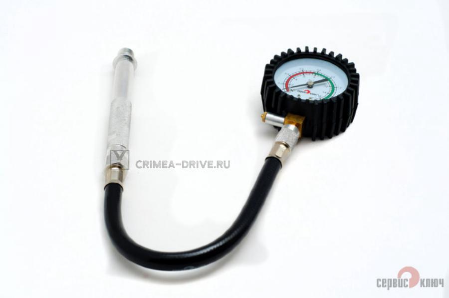 Компрессометр универсальный с гибким шлангом