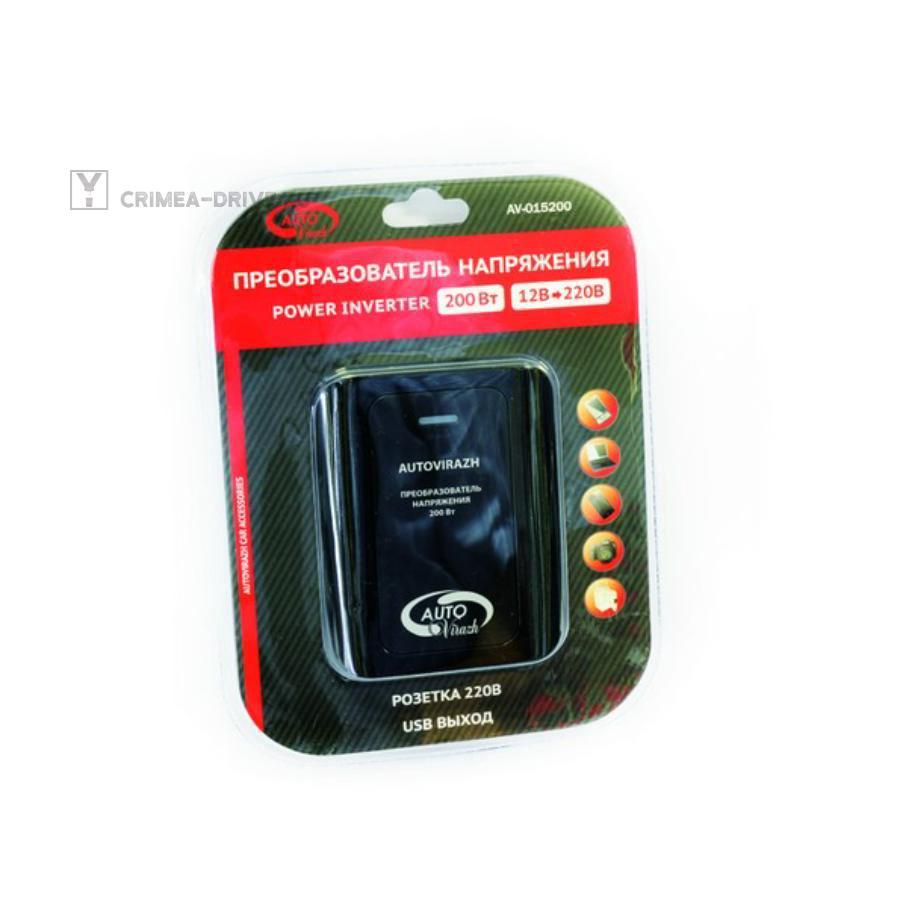 Преобразователь напряжения-инвертер 200 Вт с USB-выходом