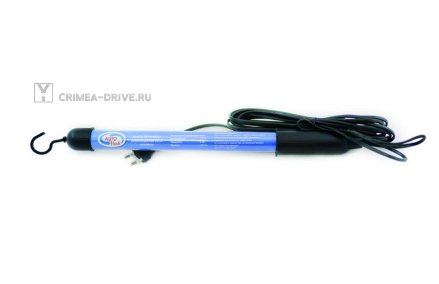 Лампа-переноска люминисцентная 220V, влагозащищенная