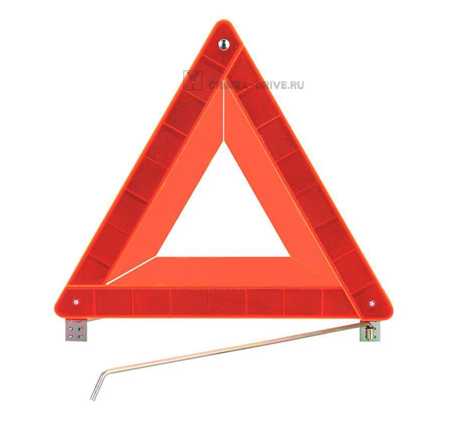 Знак аварийной остановки в пластиковом чехле, ГОСТ 453