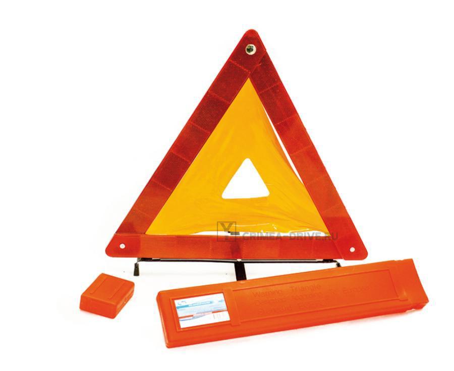 Знак аварийной остановки в широком кейсе (06)