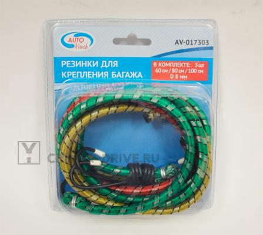 Резинки для крепления багажа 3шт D8мм/60см/80см/100см