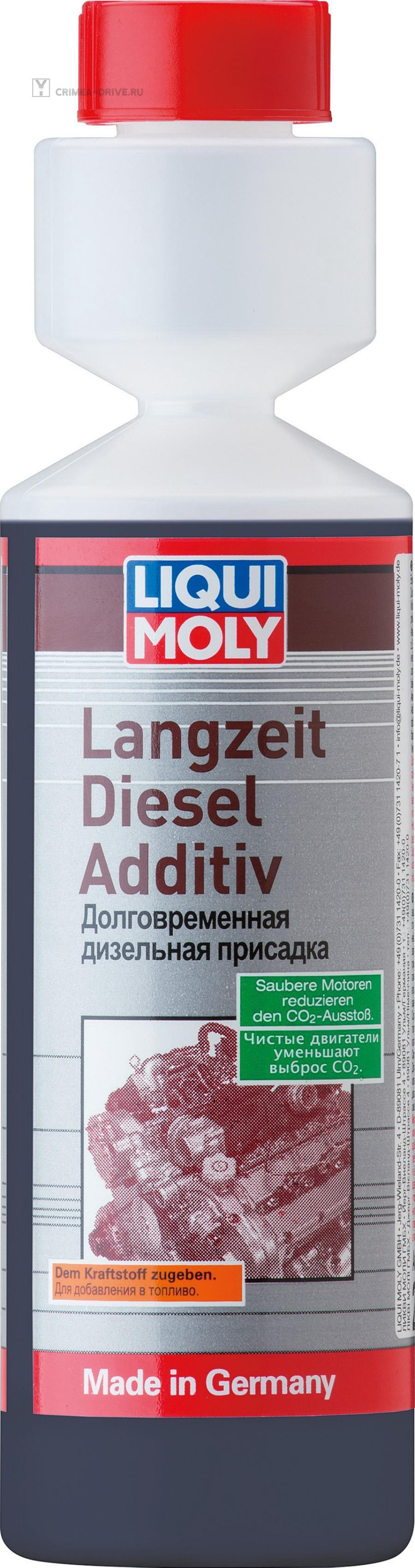 Присадка дизельная долговременная Langzeit Diesel Additiv (0,25л)