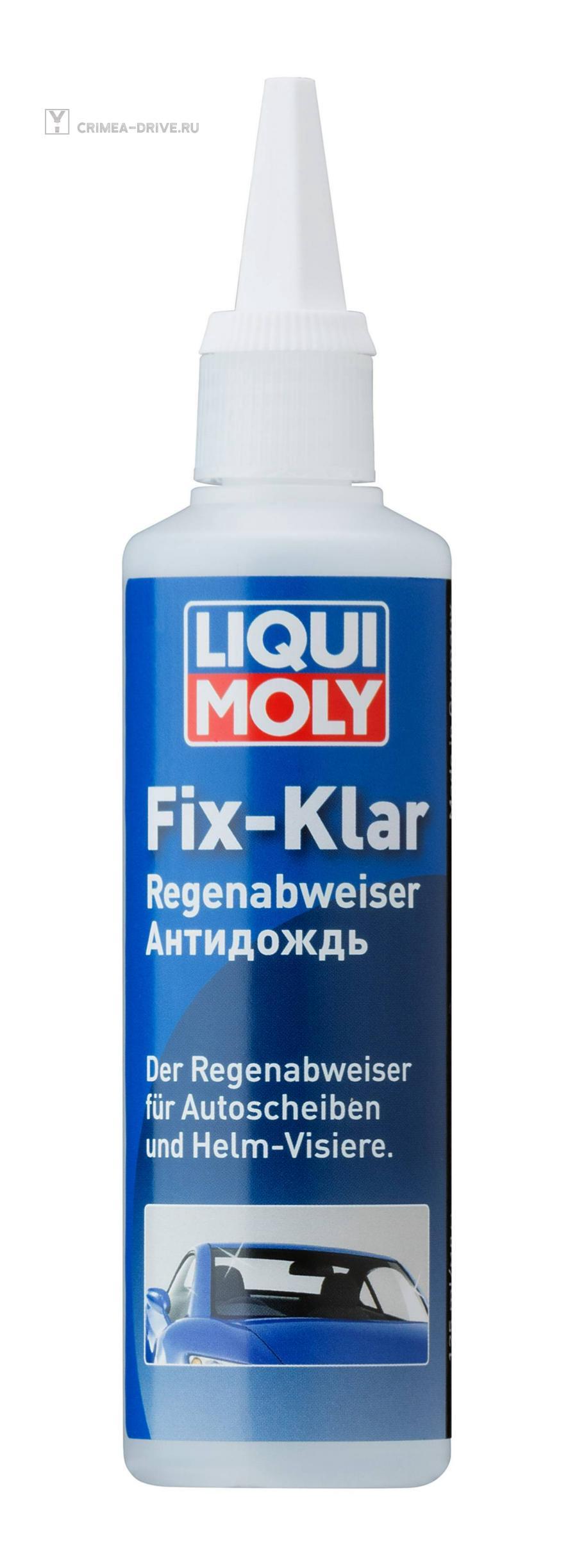 Антидождь Fix-klar Regenabweiser (0,125л)