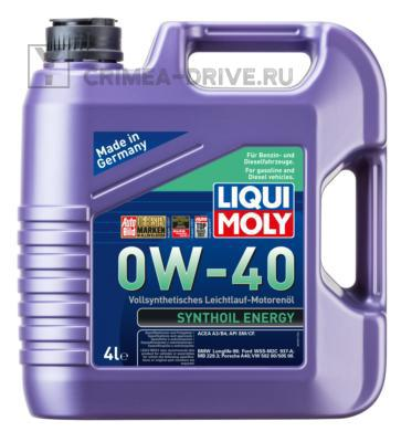 0W-40 SM/CF SYNTHOIL ENERGY 4л (синт.мотор.масло)