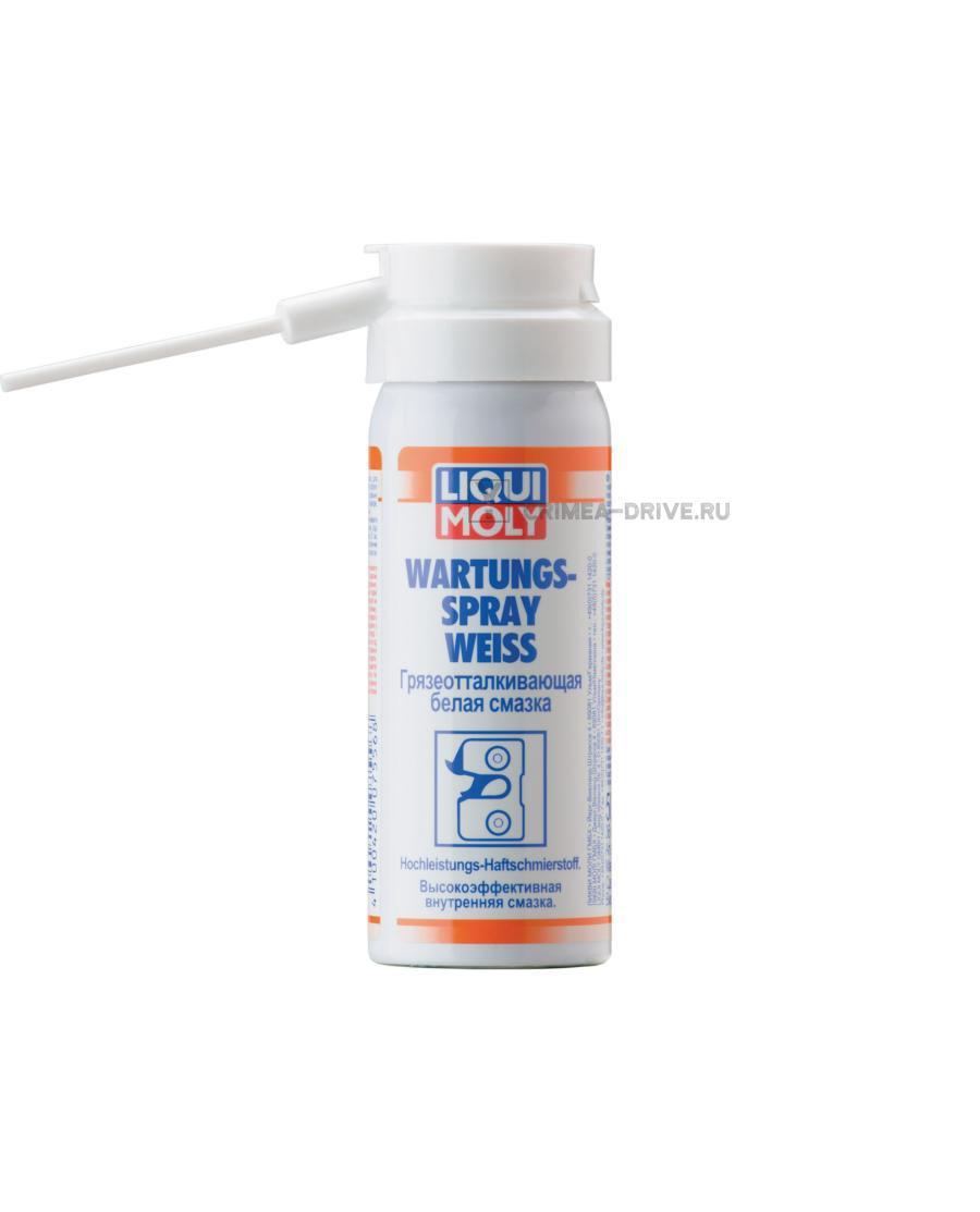 Смазка грязеотталкивающая белая Wartungs-Spray weiss (0,05л)