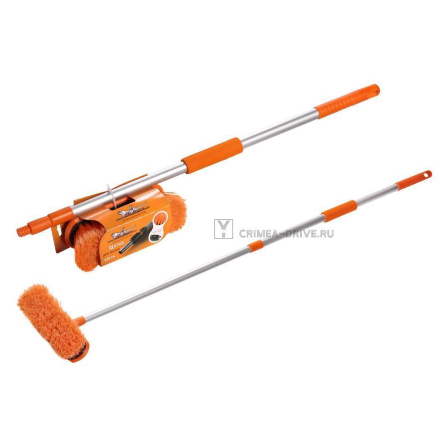 Швабра с щеткой 20 см и телескопической ручкой 80-130см