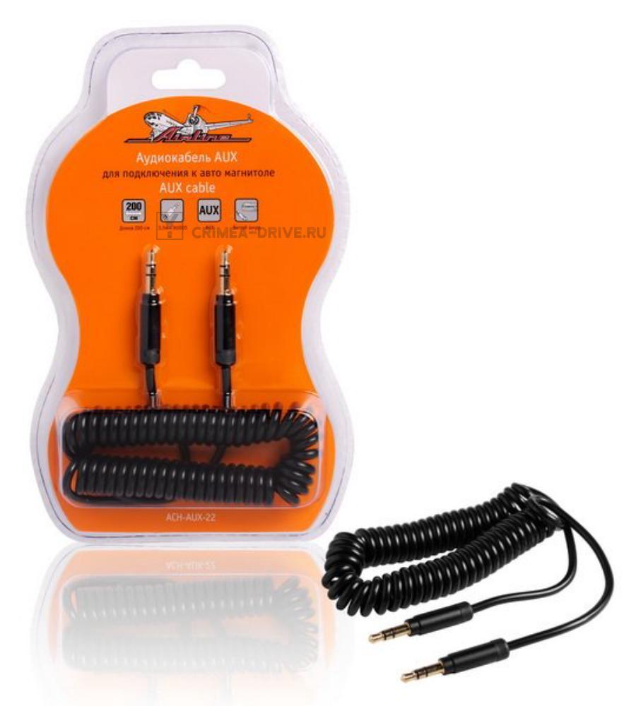 Аудиокабель AUX для подключения к авто магнитоле