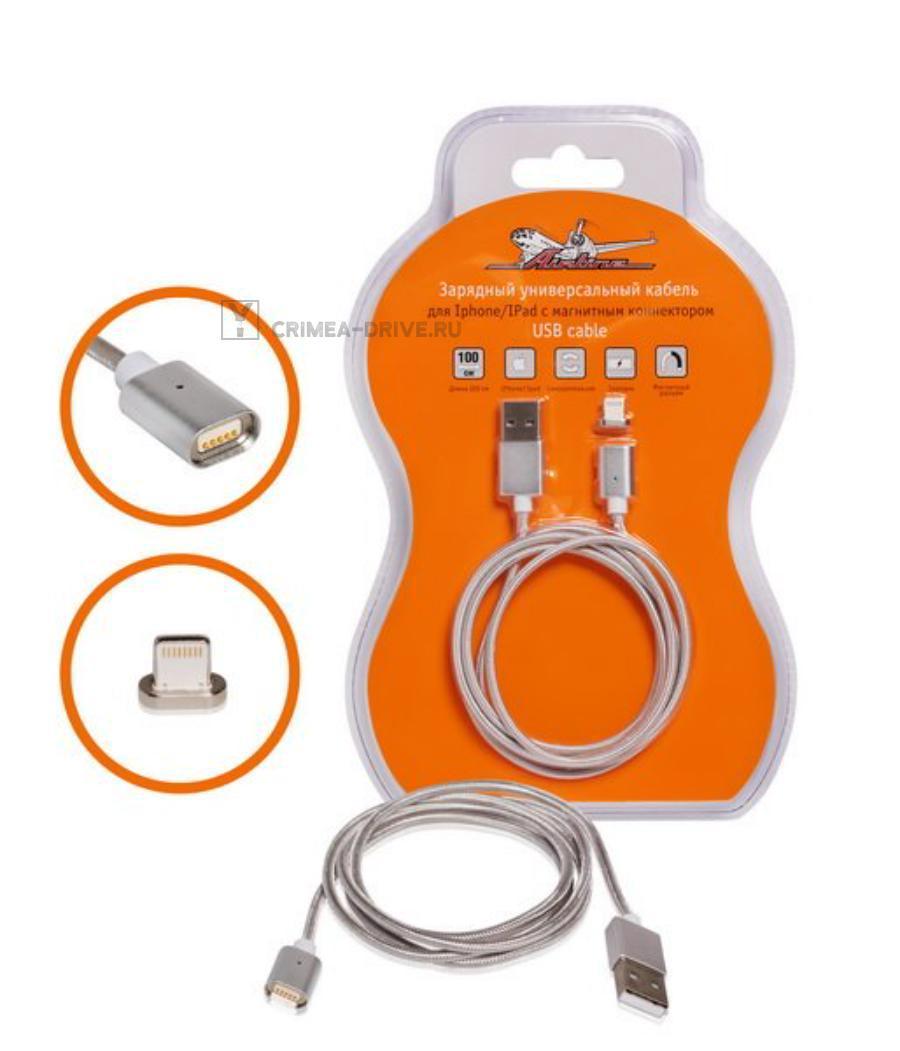 Зарядный кабель для Iphone/IPad с магнитным коннектором