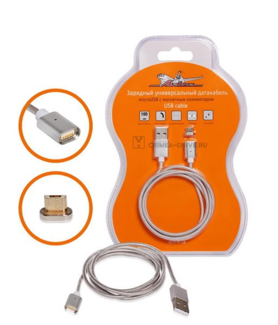 Зарядный кабель microUSB с магнитным коннектором