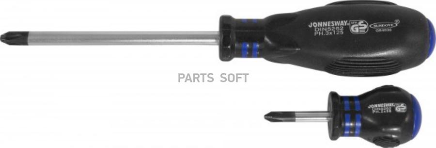 Отвертка крестовая Hercules PH#2х38, 88 мм
