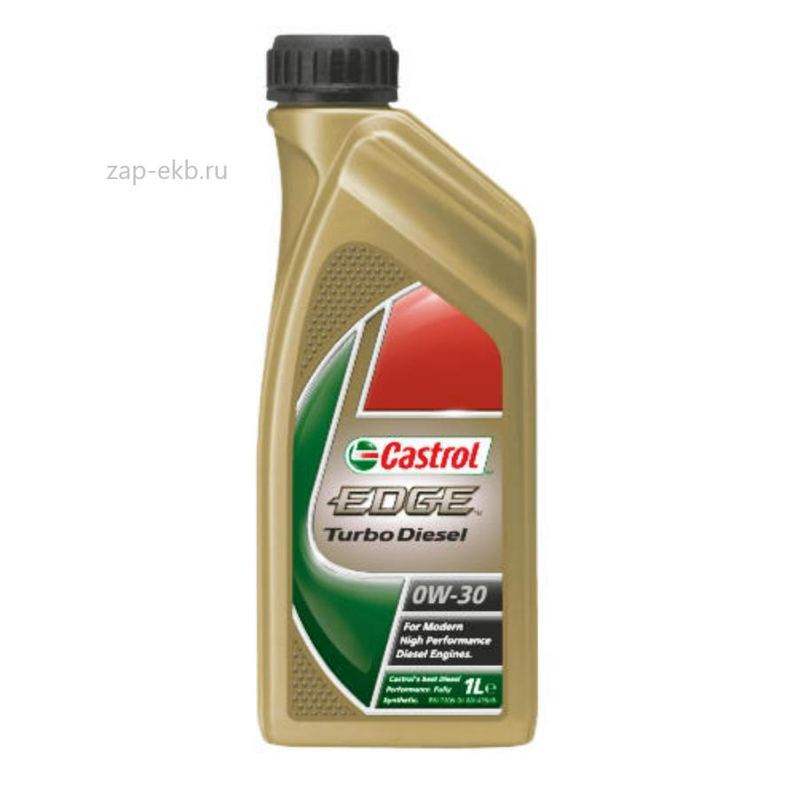 Масло моторное синтетическое EDGE Turbo Diezel 0W-30, 1л