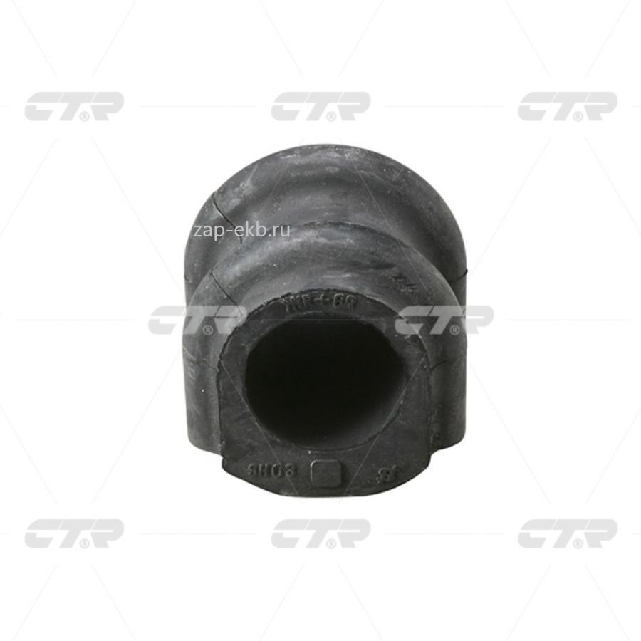 Втулка стойки стабилизатора перед прав/лев 54813-2S000