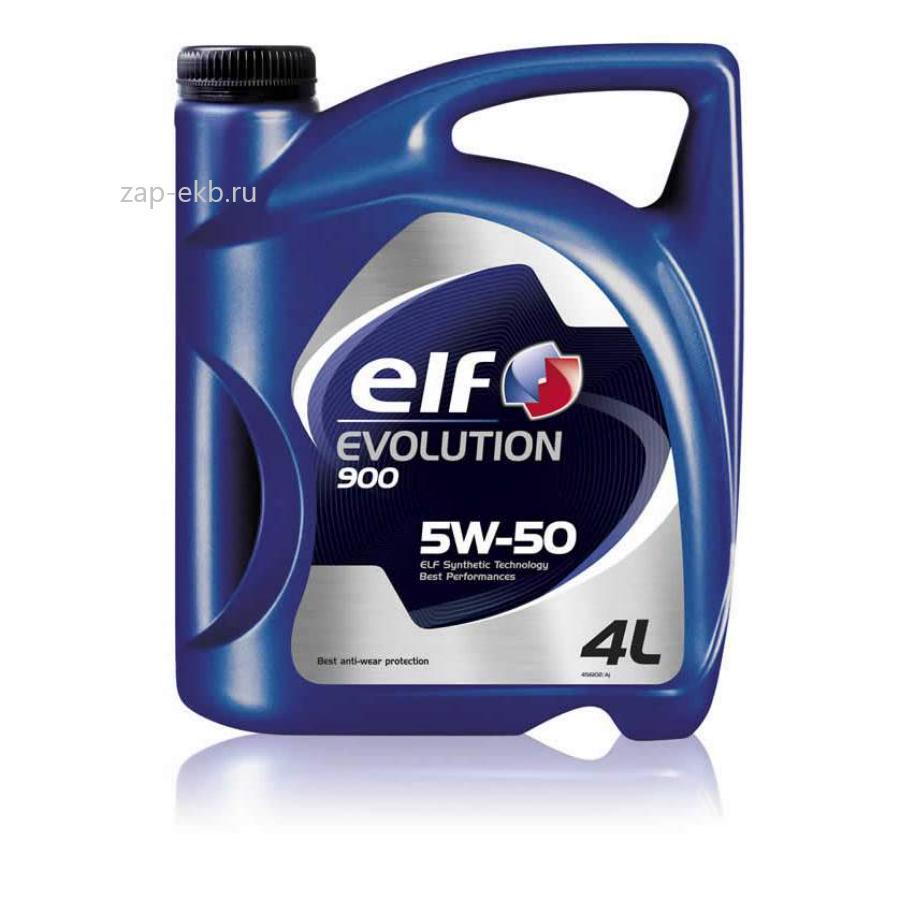 Масло моторное синтетическое Evolution 900 5W-50, 4л