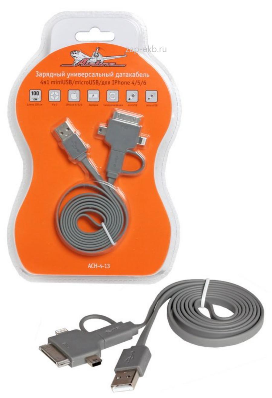 Зарядный универсальный датакабель 4 в 1 miniUSB/microUSB/для Iphone
