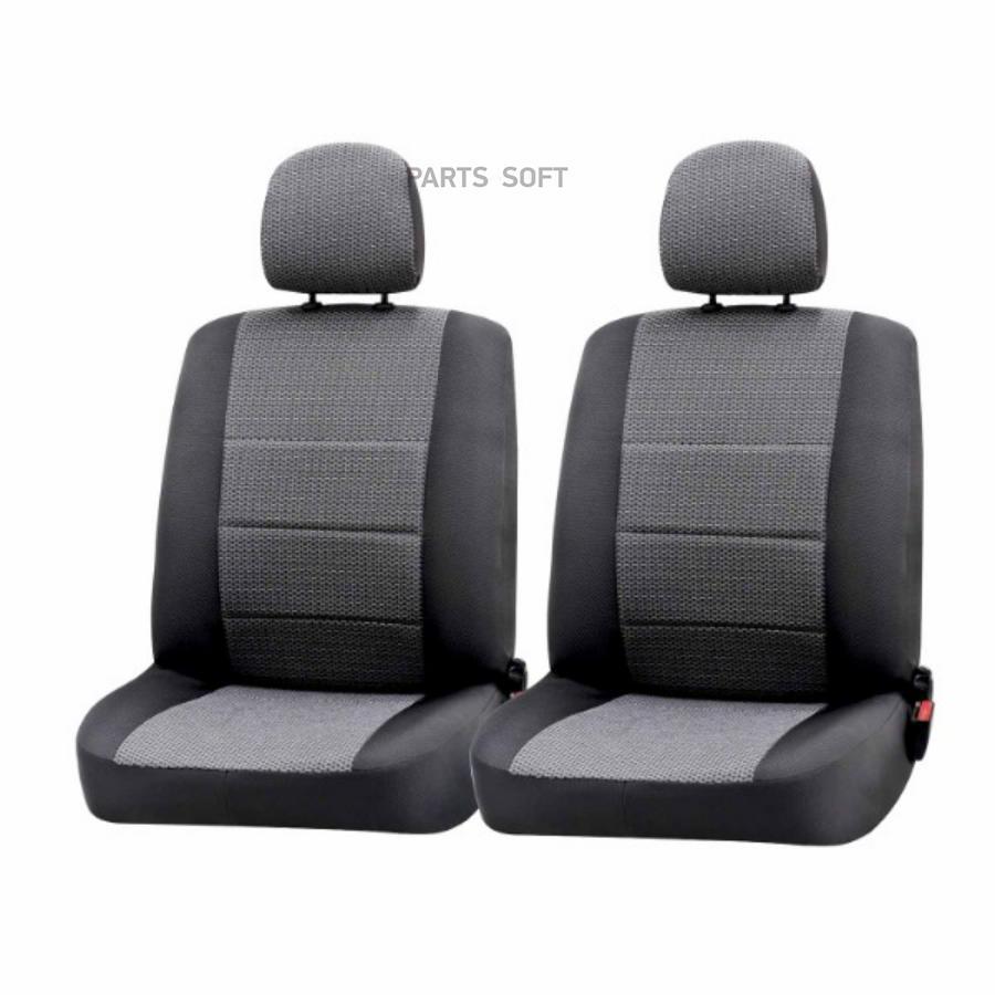 Чехлы сиденья CHEVROLET NIVA c 2014 SUV Жаккард 12 предм. SKYWAY Темно-серый