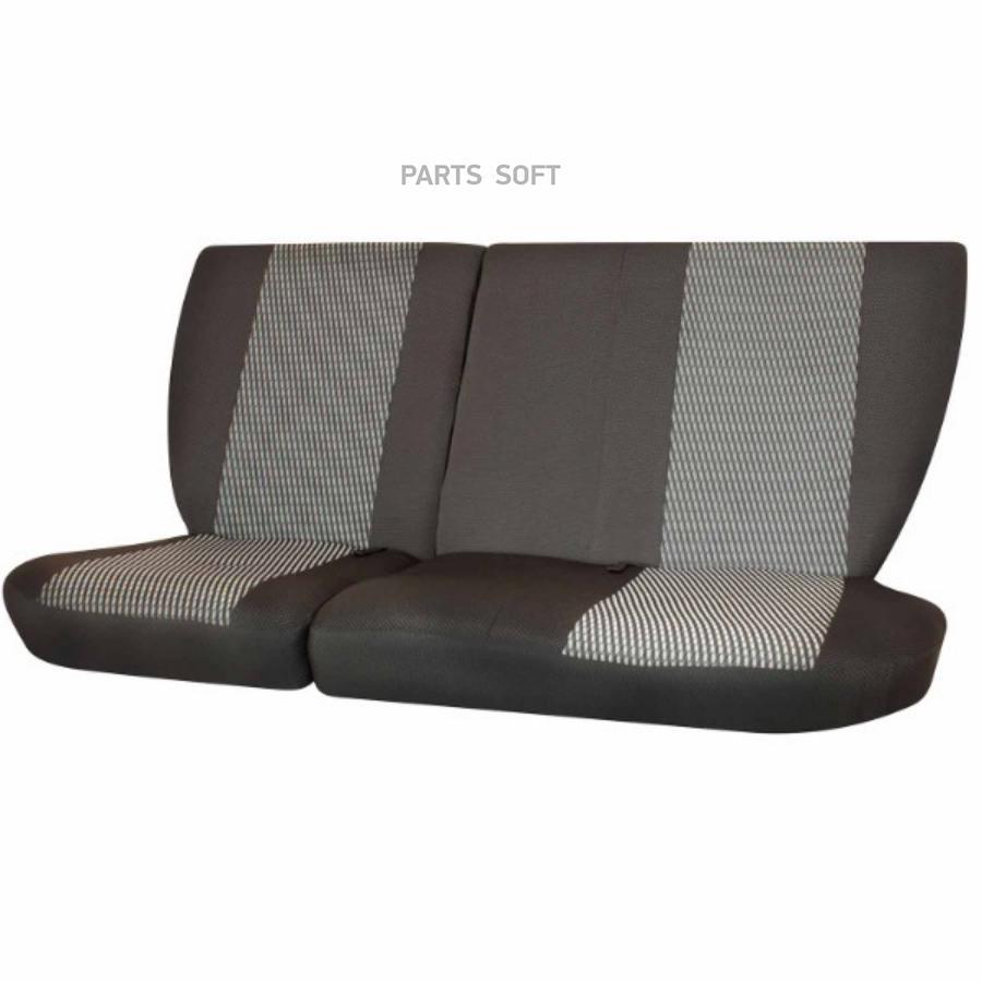 Чехлы сиденья ГАЗ-3110 Жаккард 12 предм. SKYWAY Светло-серый