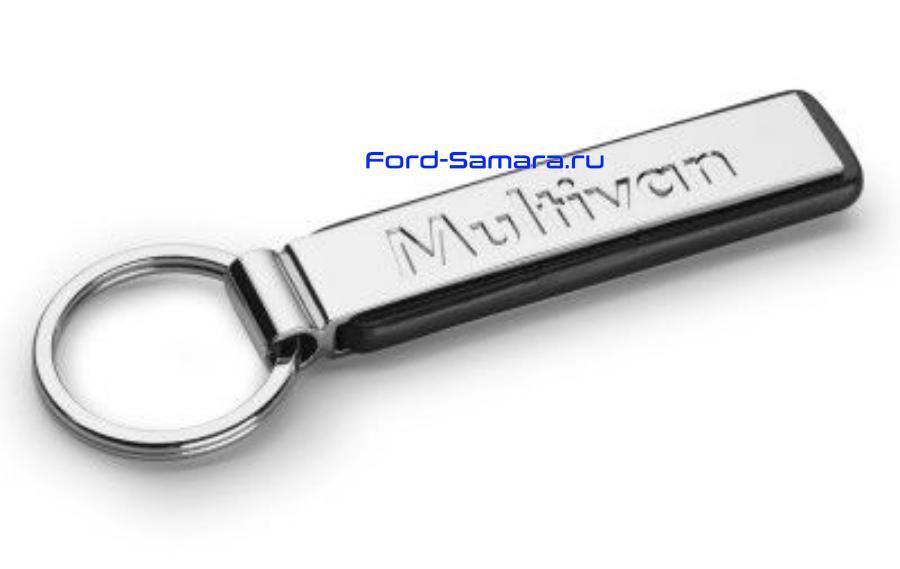 Брелок Volkswagen Multivan Key Chain Pendant Silver Metal