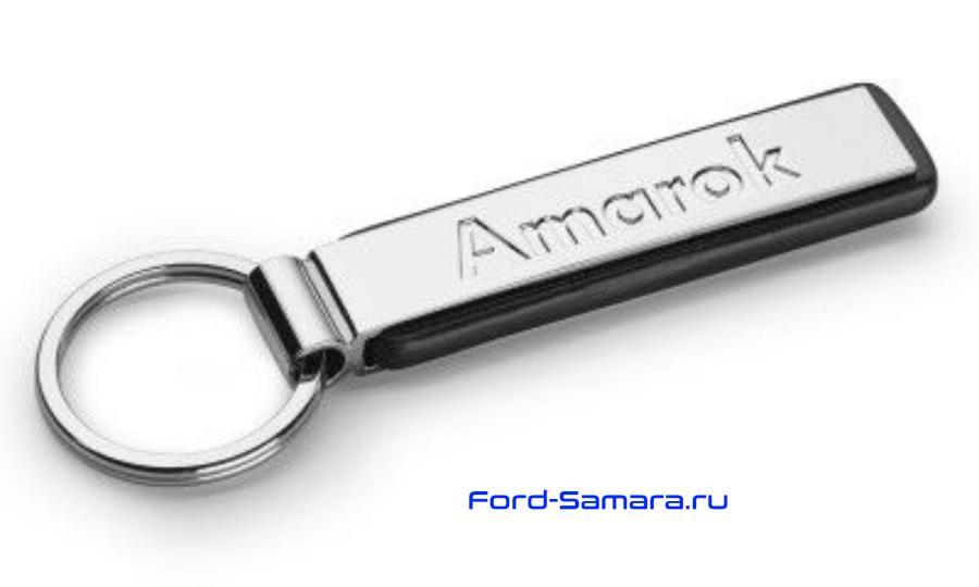 Брелок Volkswagen Amarok Key Chain Pendant Silver Metal