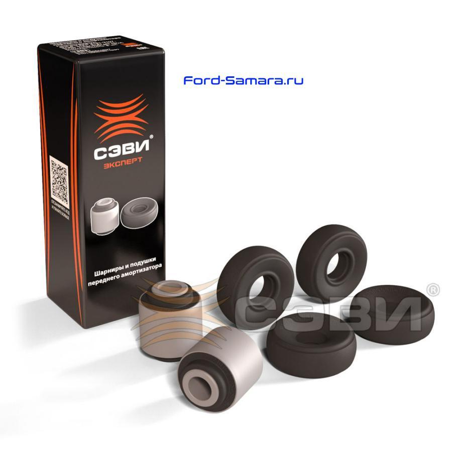 Шарниры и подушки переднего амортизатора для а/м ВАЗ: 2101-2107, 2120, 2121, 2131, 1111, 2123, CHEVROLET Niva