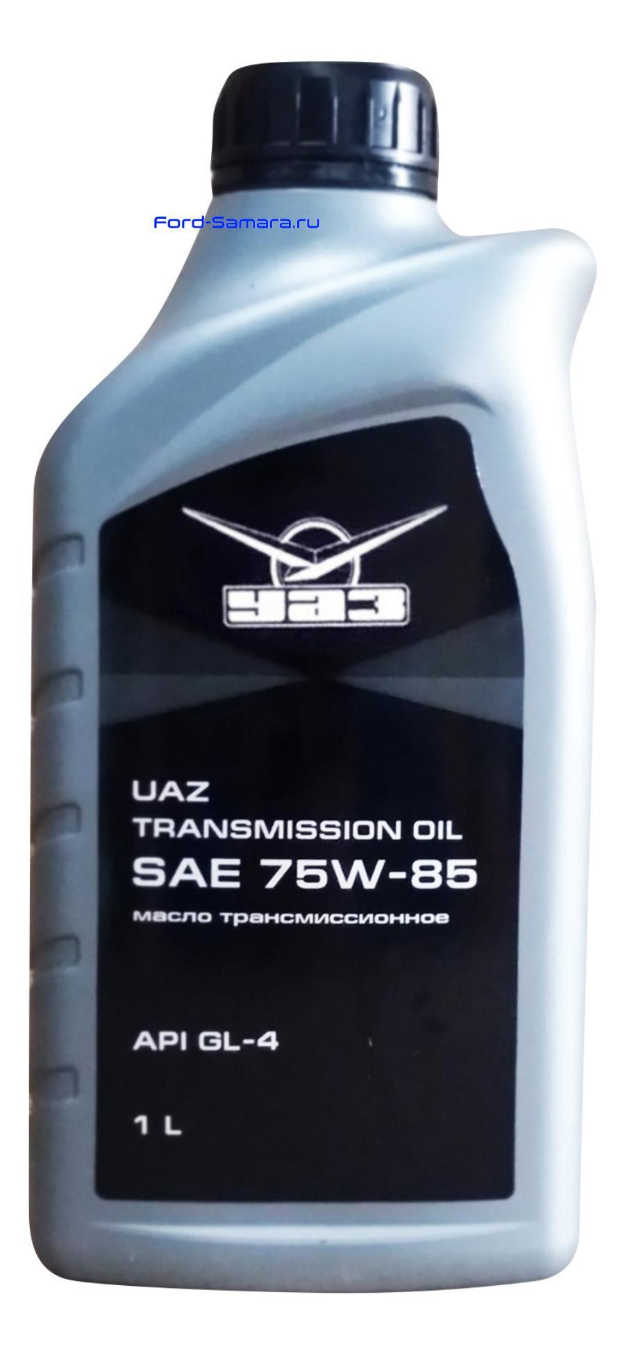 Масло трансмиссионное полусинтетическое Transmission Oil 75W-85, 1л