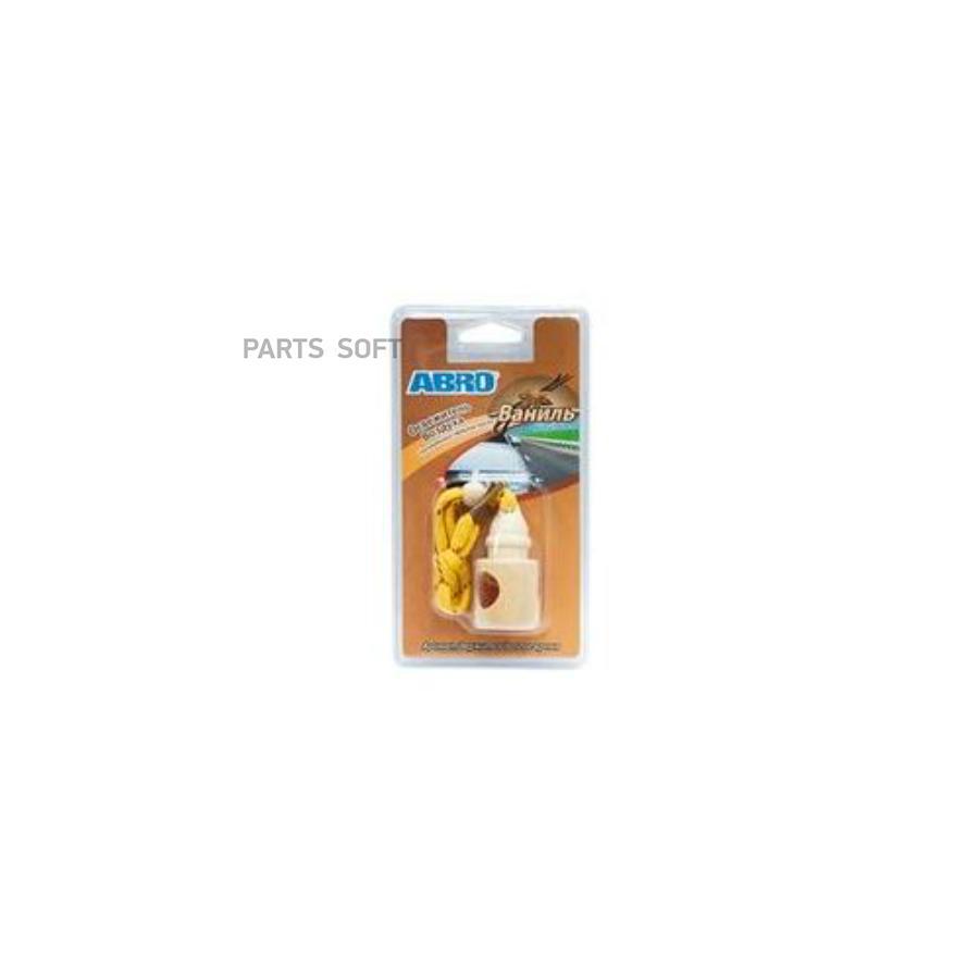 Ароматизатор деревянная бутылочка (ваниль)