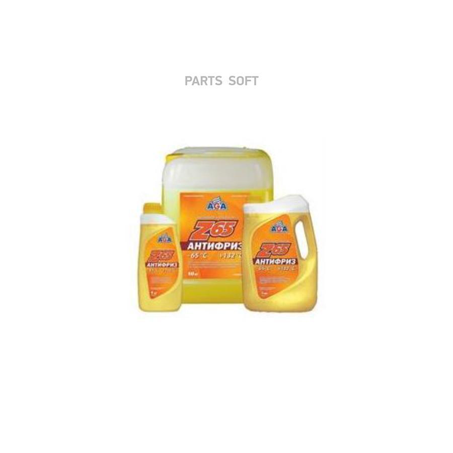 Антифриз, готовый к применению -65с, желтый Z65, 10л