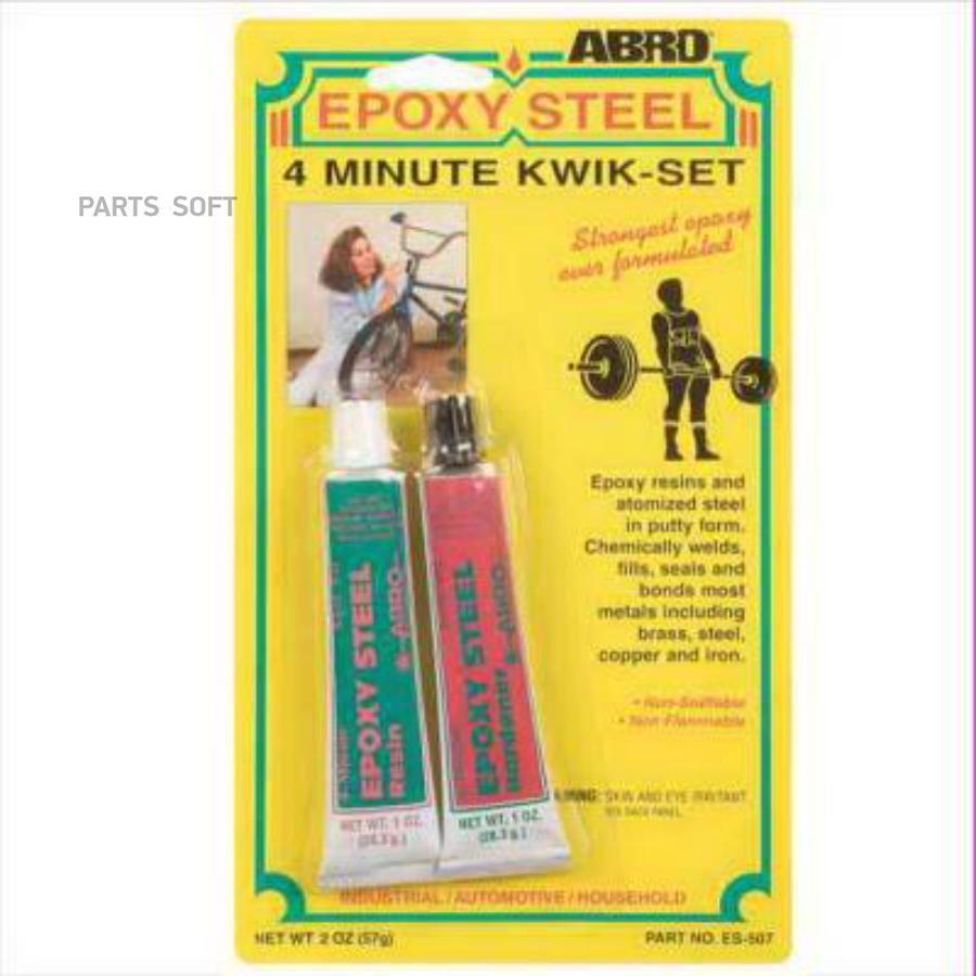 Abro клей эпоксидный (2-х комп.) es-507 57г