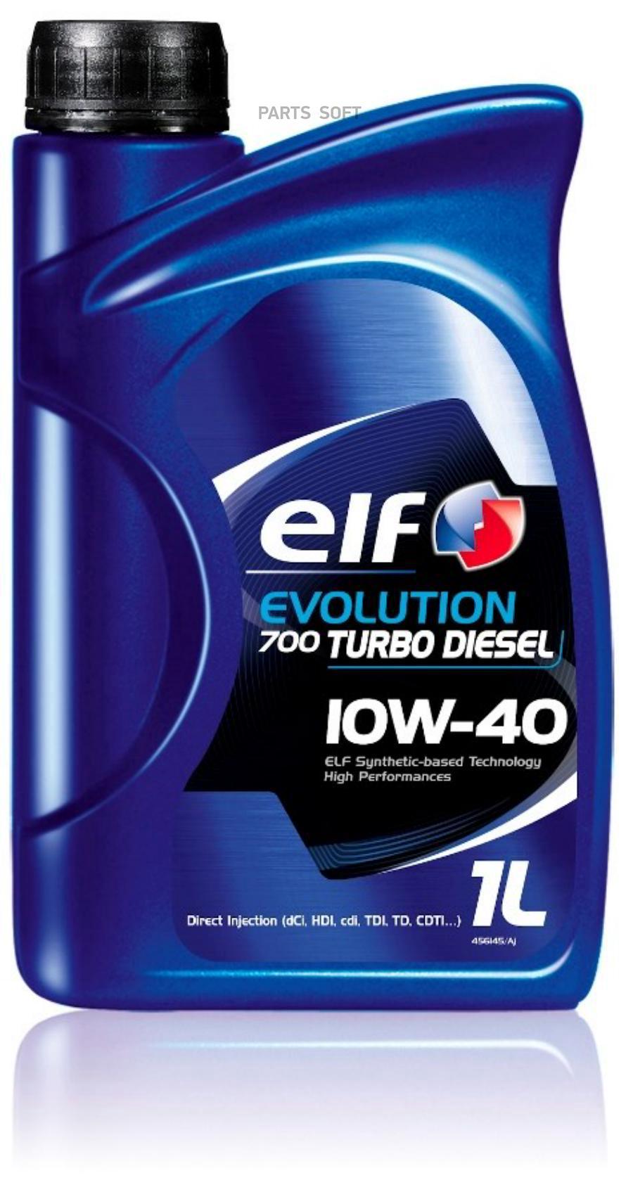 Моторное масло ELF TURBO DIESEL 10W40 1л