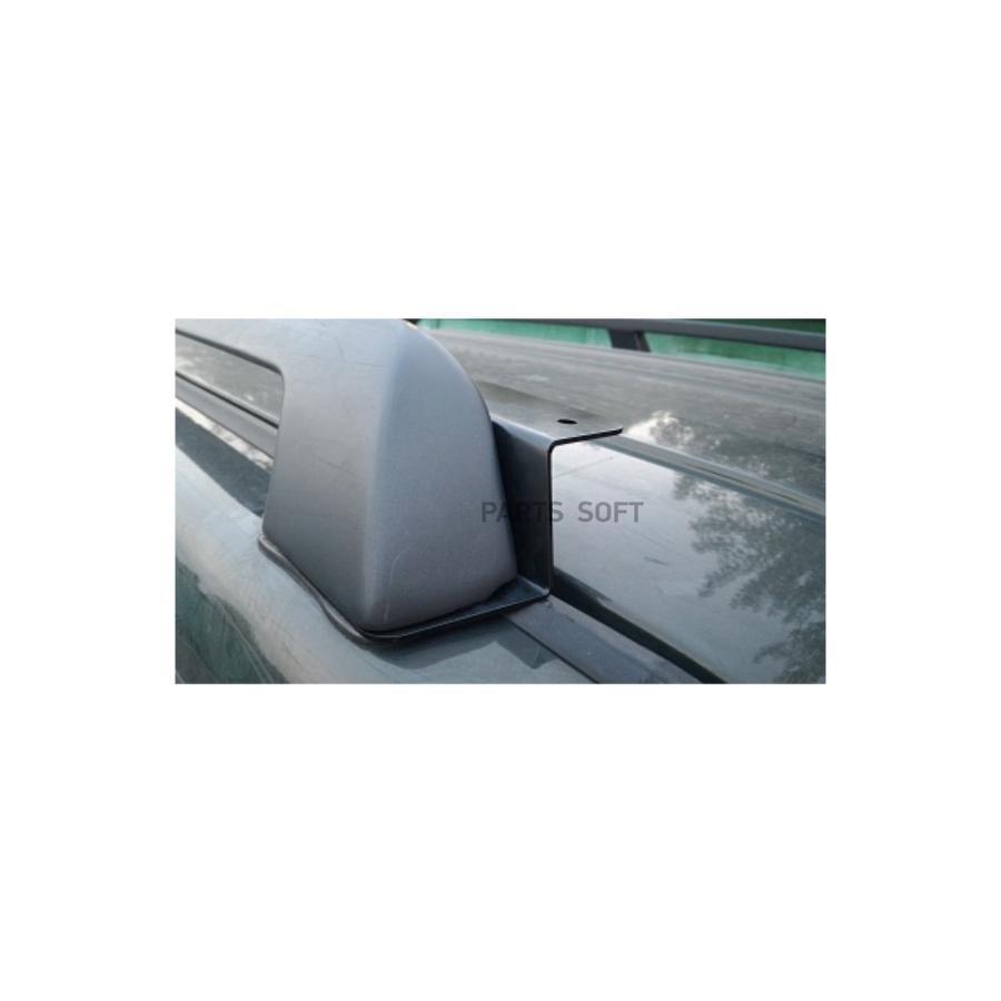 Кронштейн под рейлинг для установки антенны УАЗ Патриот (задний левый)