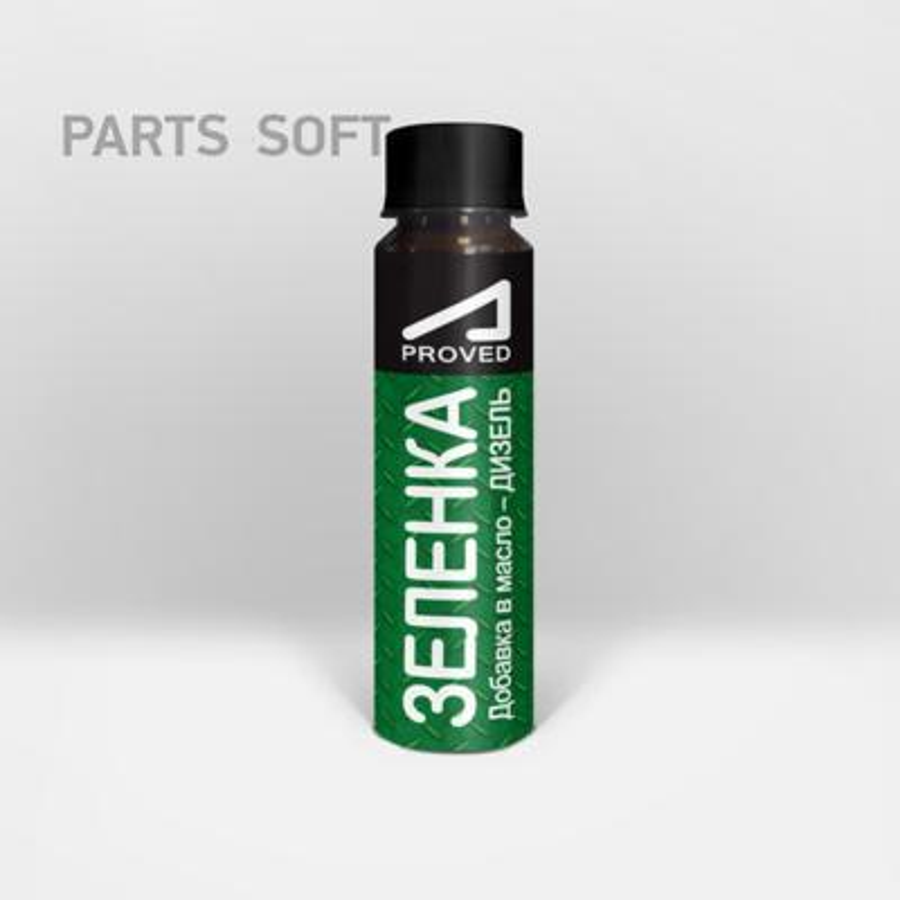 Зеленка добавка в масло - дизель
