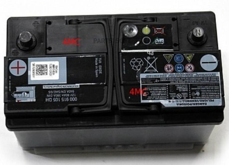 Аккумулятор VAG 000915105DH