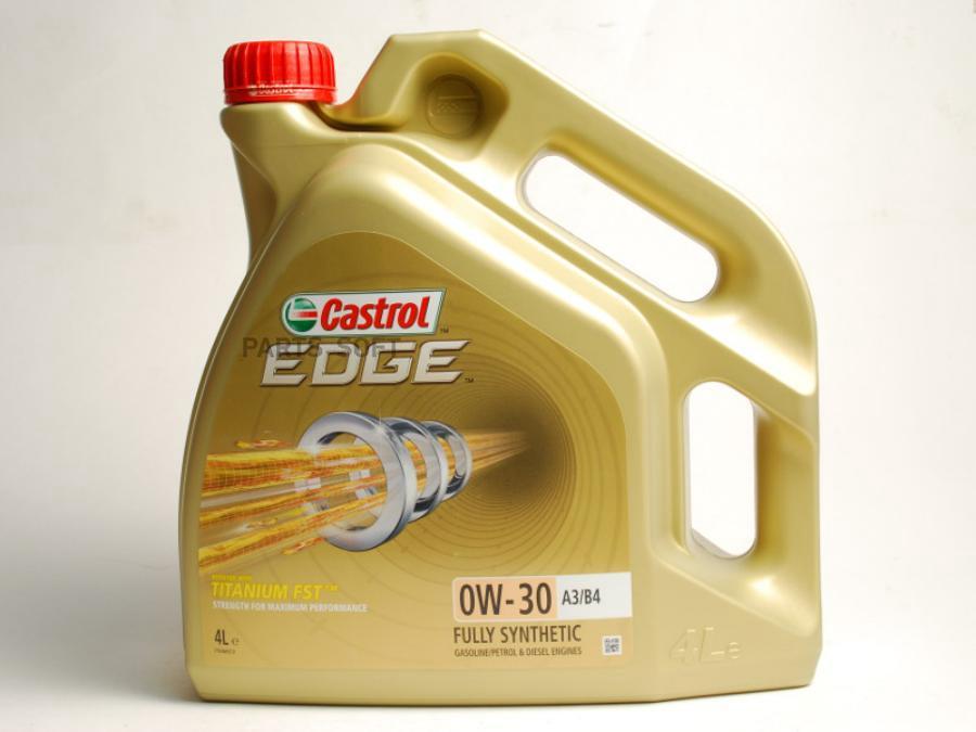 Масло моторное синтетическое EDGE A3/B4 0W-30, 4л