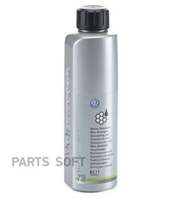 Восковой шампунь Volkswagen Wash And Wax Shampoo
