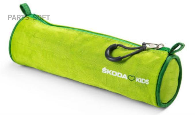 Детский пенал Skoda Kids Pen and Pencil Case Green