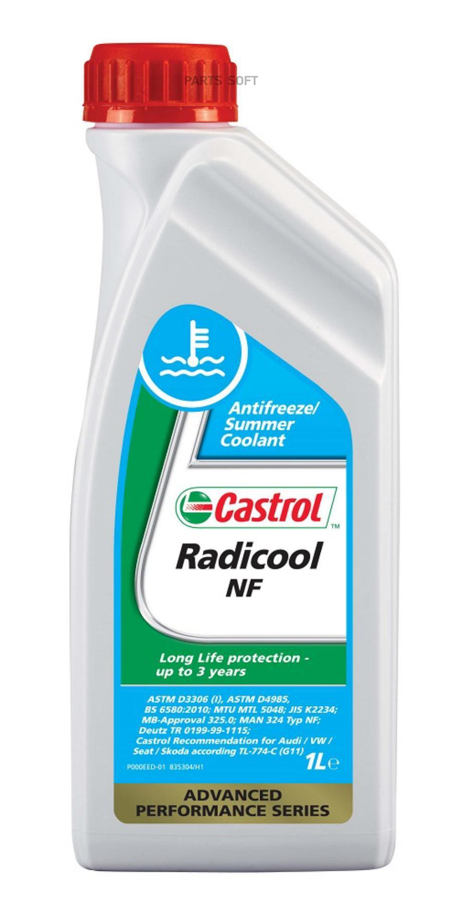 """Антифриз-концентрат """"Radicool NF"""", 1л"""