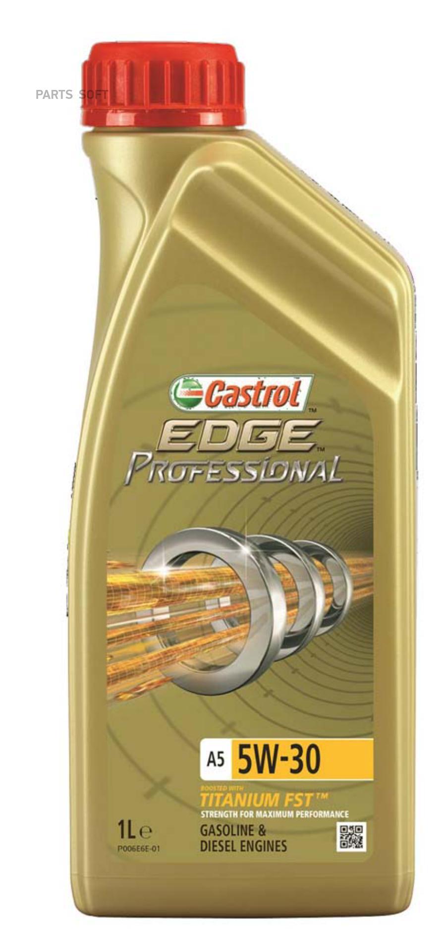 Масло моторное синтетическое EDGE Professional A5 Titanium FST 5W-30, 1л