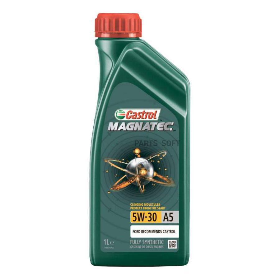 Масло моторное синтетическое Magnatec A5 5W-30, 1л
