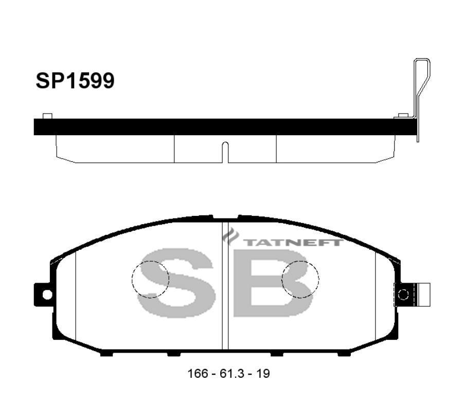 Колодки тормозные передние SP1599
