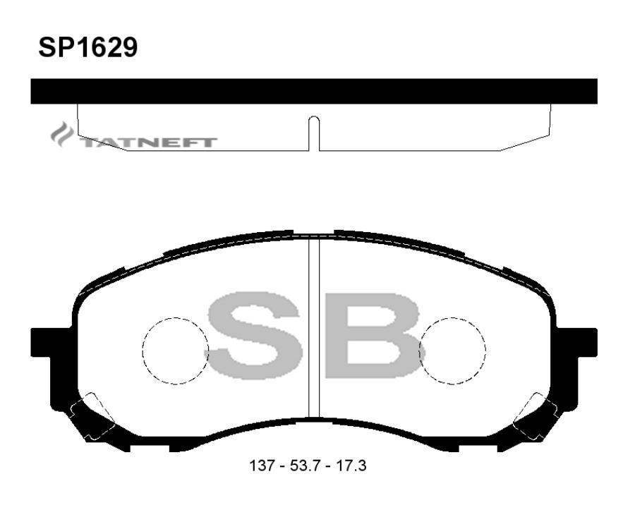 Колодки тормозные передние SP1629