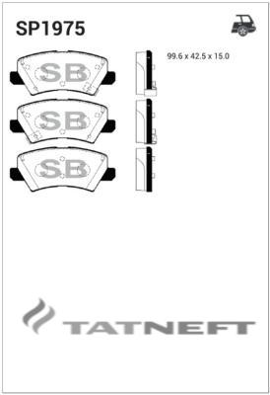Колодки тормозные задние SP1975
