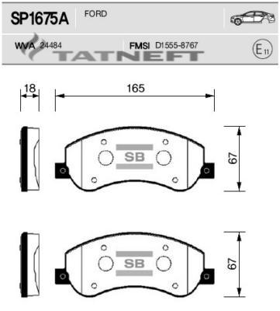 Колодки тормозные передние SP1675A