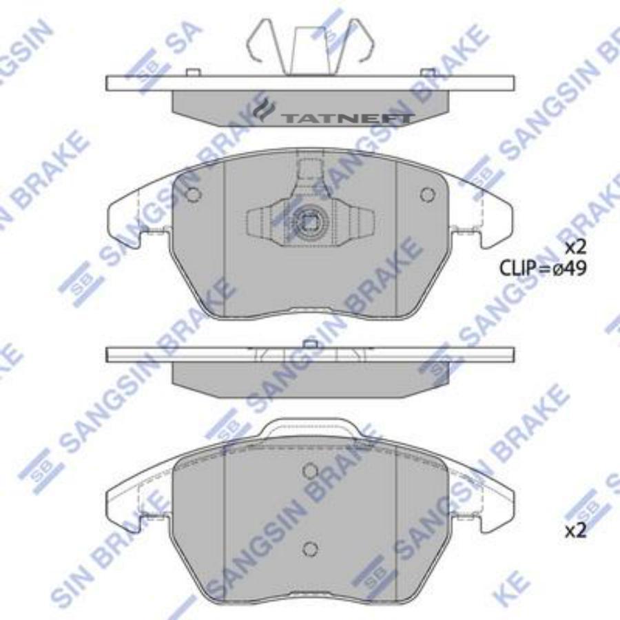 Колодки тормозные задние SP2098A
