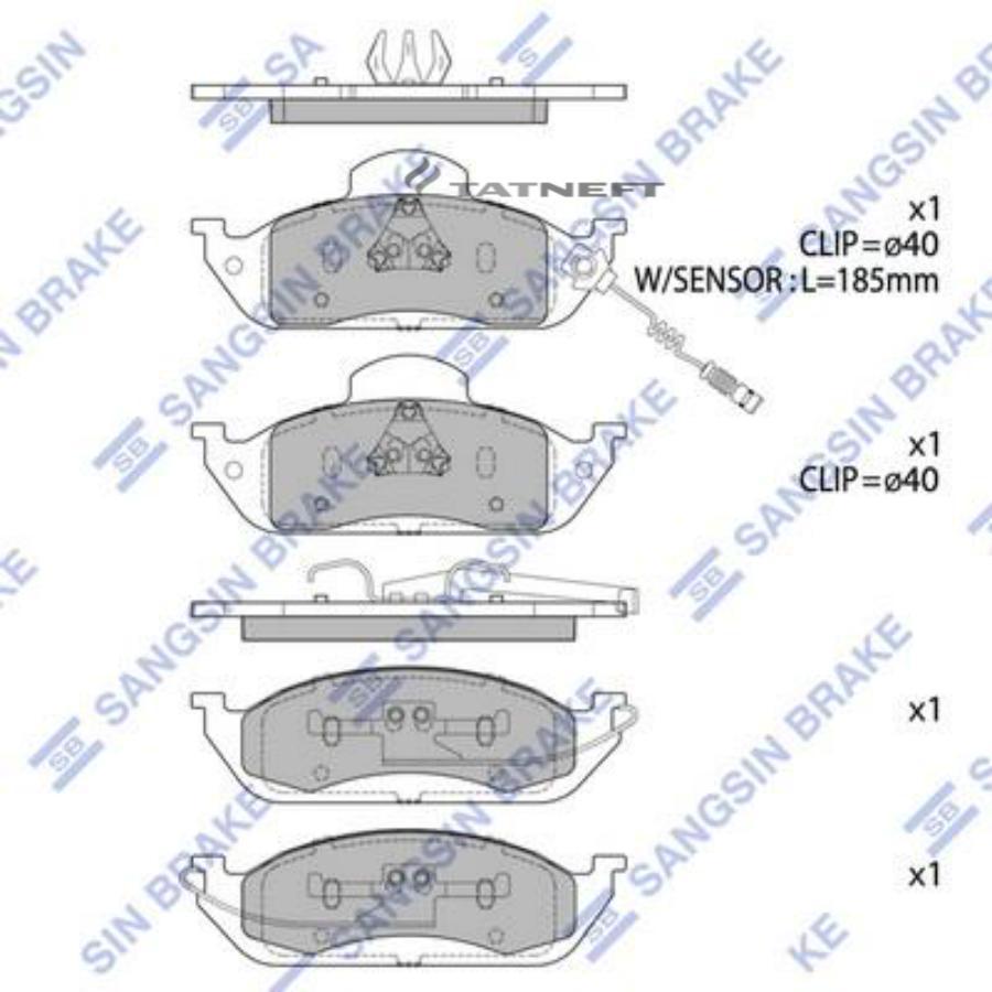 Колодки тормозные передние SP1923