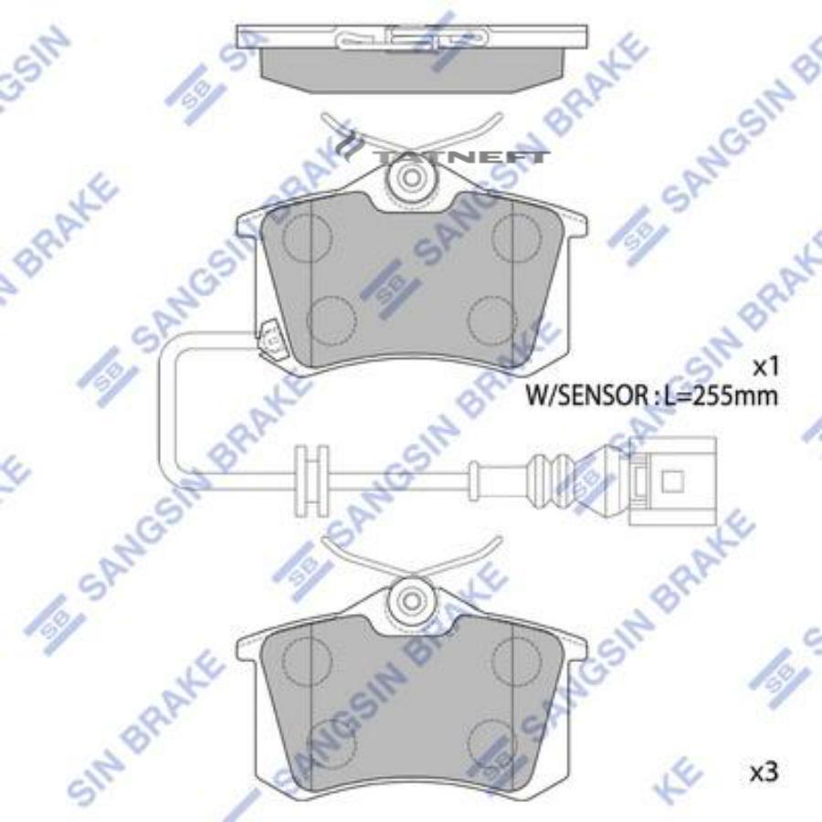 Колодки тормозные задние SP1870